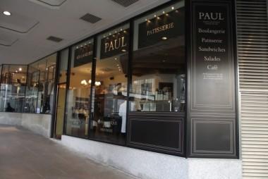 PAUL Patisserie, The Strand, London